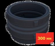 Горловина для подземной емкости д 500 высота 300 мм
