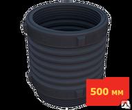 Горловина для подземной емкости д 500 высота 500 мм